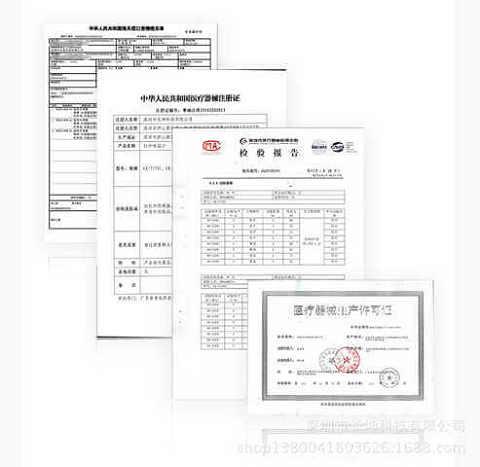 forehead temperature certificate